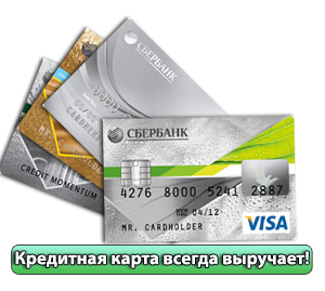 Банковская карта стоимость Ишим